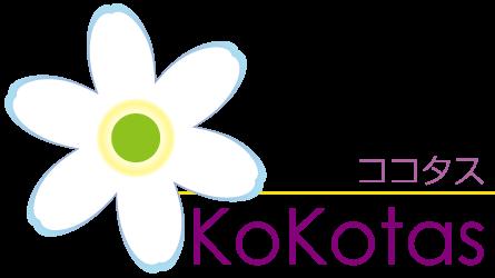 ココタス- KoKotas ロゴ